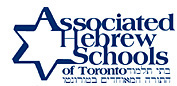client-associated-hebrew-schools